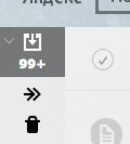 Over 9000: неочевидные сложности работы со счетчиками социальных кнопок (+ задачка) - 4