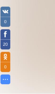 Over 9000: неочевидные сложности работы со счетчиками социальных кнопок (+ задачка) - 6
