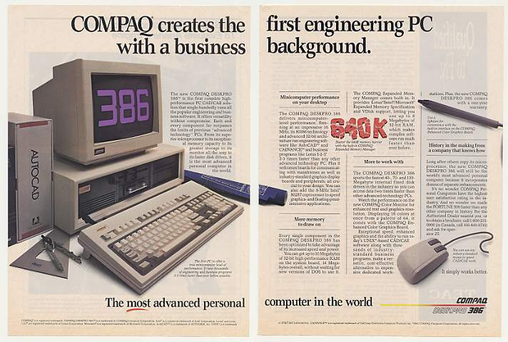 Цены на популярную электронику прошлого в сегодняшних деньгах: 1980-е годы - 15
