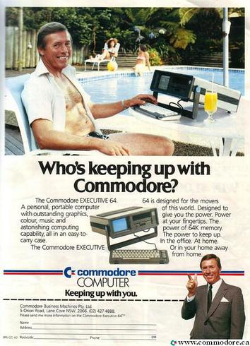 Цены на популярную электронику прошлого в сегодняшних деньгах: 1980-е годы - 21