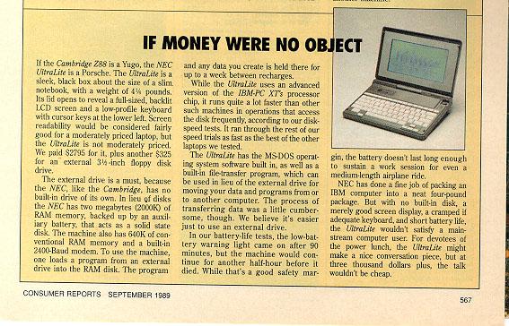 Цены на популярную электронику прошлого в сегодняшних деньгах: 1980-е годы - 22