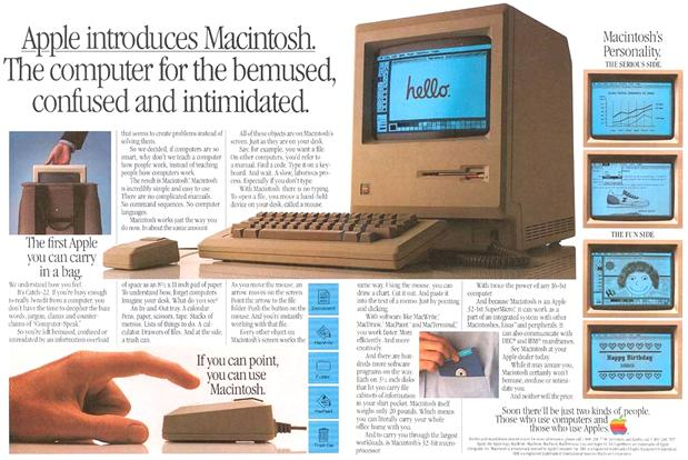 Цены на популярную электронику прошлого в сегодняшних деньгах: 1980-е годы - 9