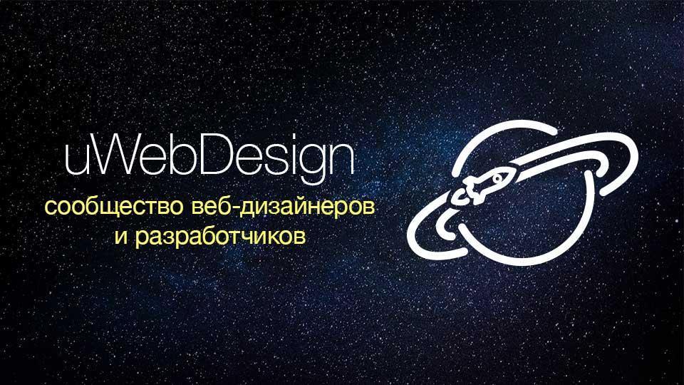 Что послушать программисту? Подборка подкастов на русском и английском языках - 28