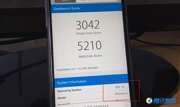 iPhone 6 SE: производительность в Geekbench