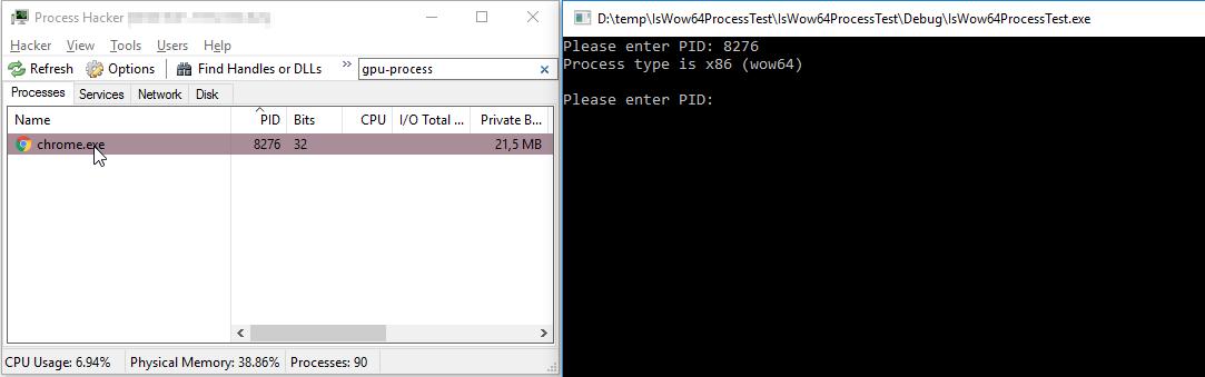 Неожиданное поведение WinAPI-функции IsWow64Process() - 2