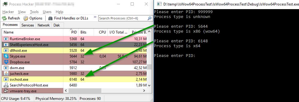 Неожиданное поведение WinAPI-функции IsWow64Process() - 1