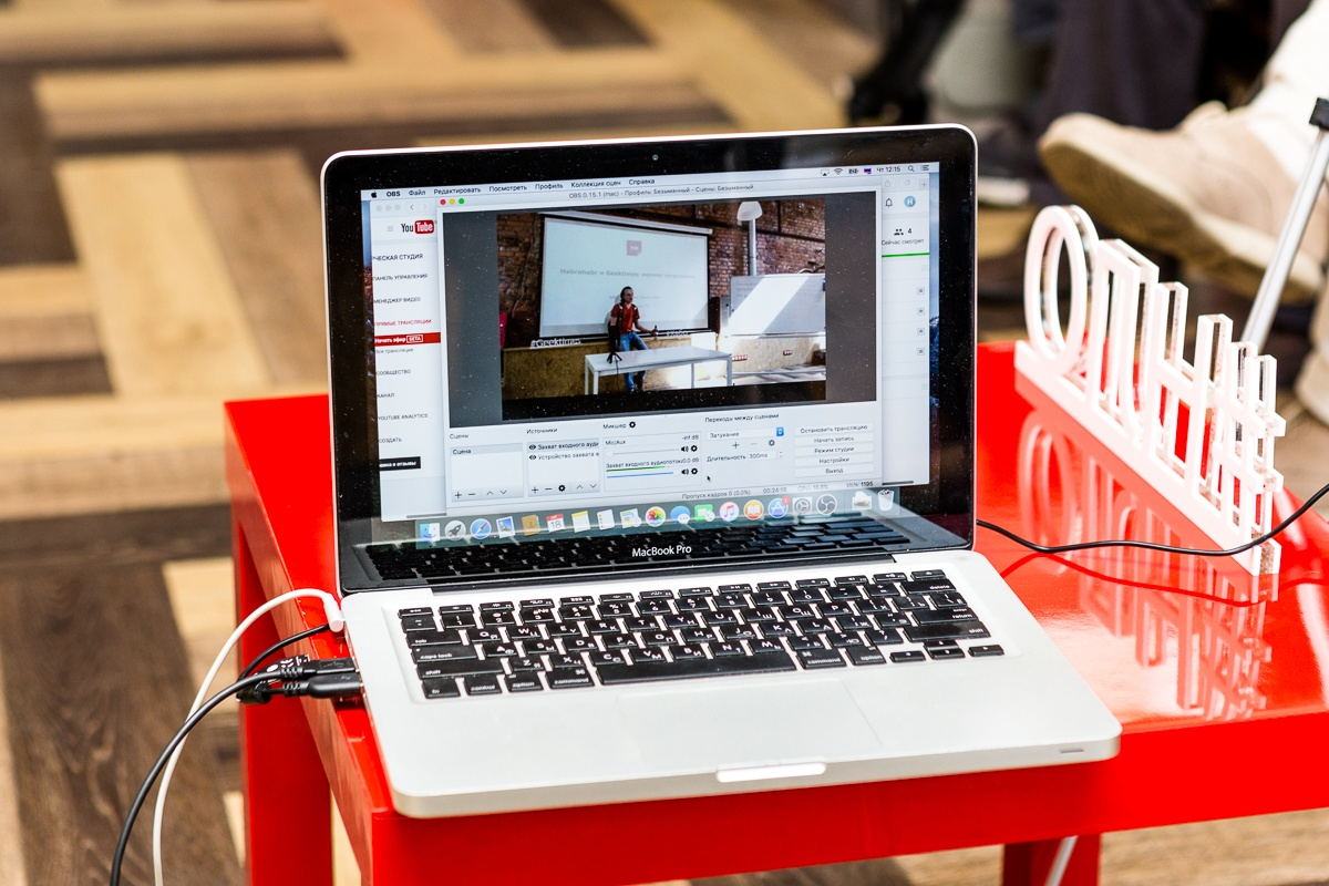 Отчёт с Хабрасеминара TechMedia 18 августа - 11