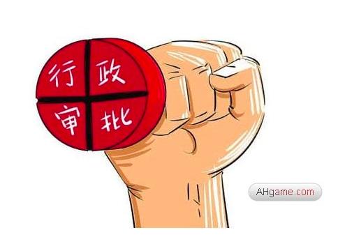 Цензура и рассмотрение правительством игр в Китае - 1