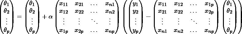 Математика для искусственных нейронных сетей для новичков, часть 3 — градиентный спуск продолжение - 11