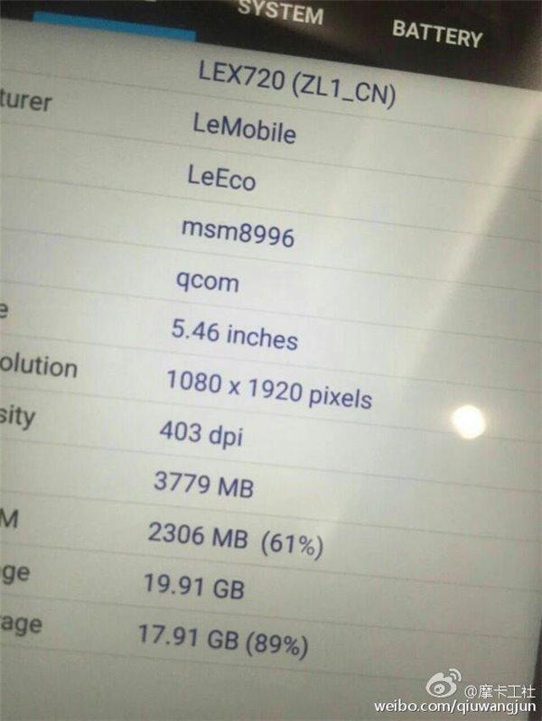 Опубликованы фотографии смартфона Le 2S Pro, подтверждающие использование SoC Snapdragon 820 и 4GB ОЗУ