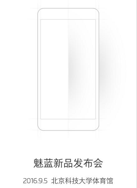 Смартфон Meizu Max получит металлический корпус
