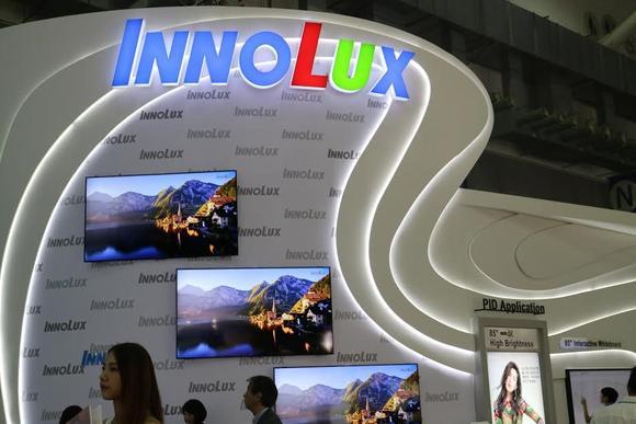 В Innolux считают недостаточной государственную поддержку желающих освоить выпуск панелей OLED