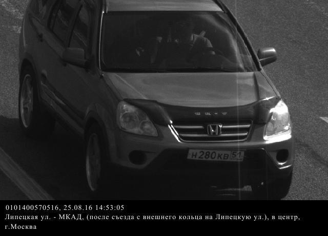 Московского водителя оштрафовали за тень от его автомобиля - 2