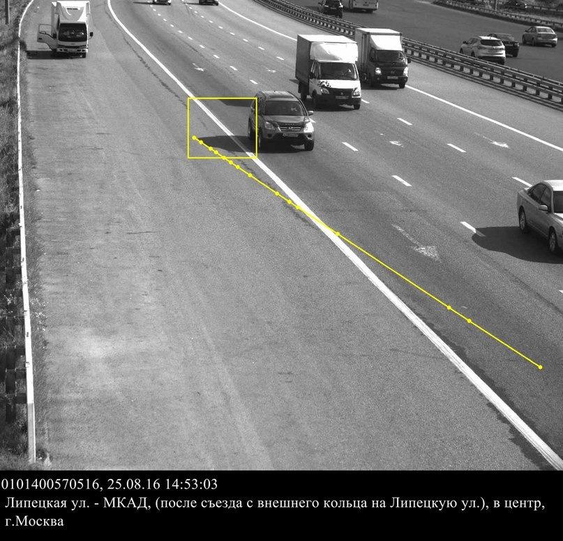 Московского водителя оштрафовали за тень от его автомобиля - 1