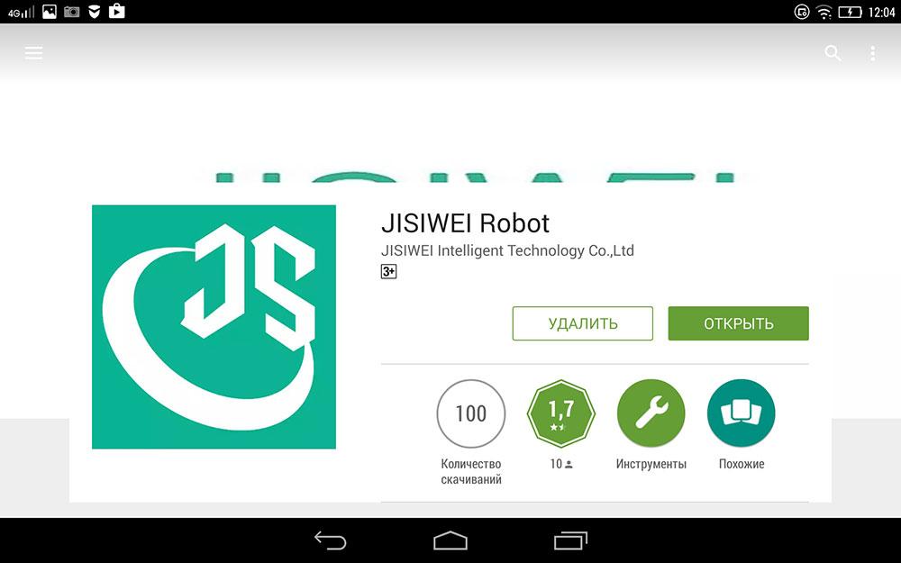 На длинном поводке: робот-пылесос Jisiwei S+ - 20