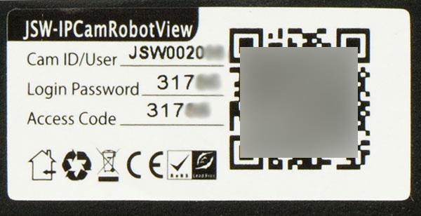 На длинном поводке: робот-пылесос Jisiwei S+ - 22