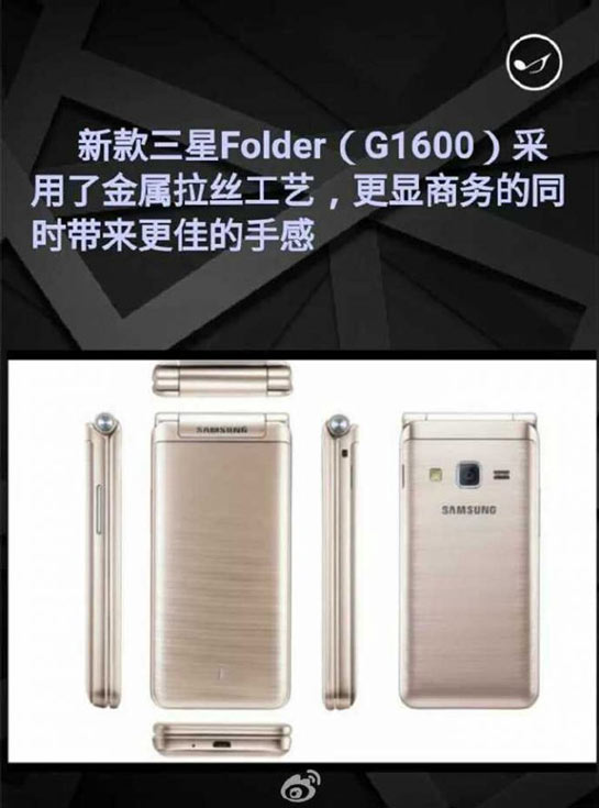 В оснащение изделия под индексом SM-G1600 входит слот microSD