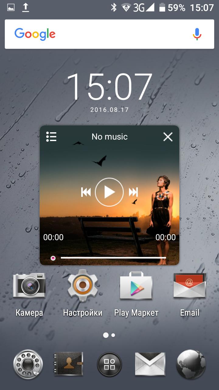 Обзор защищенного смартфона Doogee T5: не дорого, но богато - 10