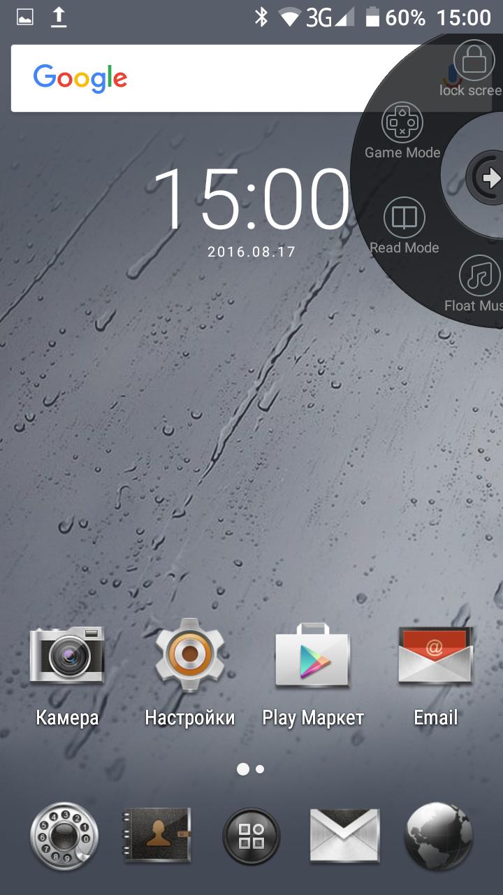 Обзор защищенного смартфона Doogee T5: не дорого, но богато - 9
