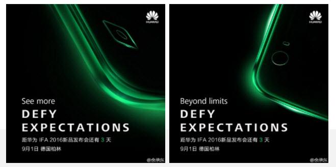 1 сентября Huawei анонсирует два новых смартфона