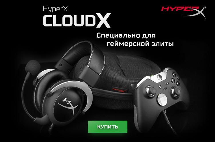 HyperX CloudX — новое прочтение классической гарнитуры - 18