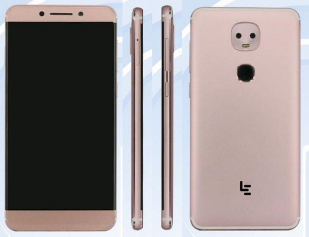 Смартфон LeEco Le 2S Pro с примечательной сдвоенной камерой, 4 ГБ ОЗУ и SoC Snapdragon 820 появился в базе данных TENAA