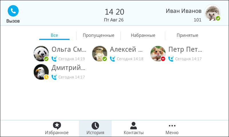 IP телефоны Yealink для работы с Microsoft Skype for Business - 10