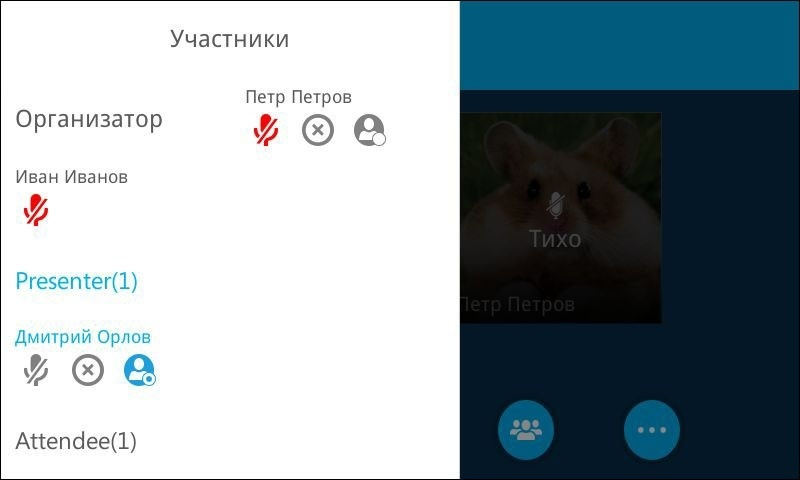 IP телефоны Yealink для работы с Microsoft Skype for Business - 12
