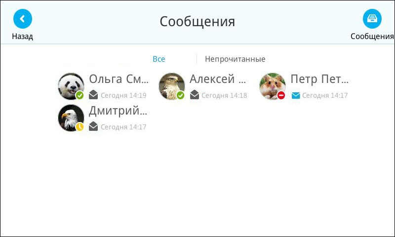 IP телефоны Yealink для работы с Microsoft Skype for Business - 13