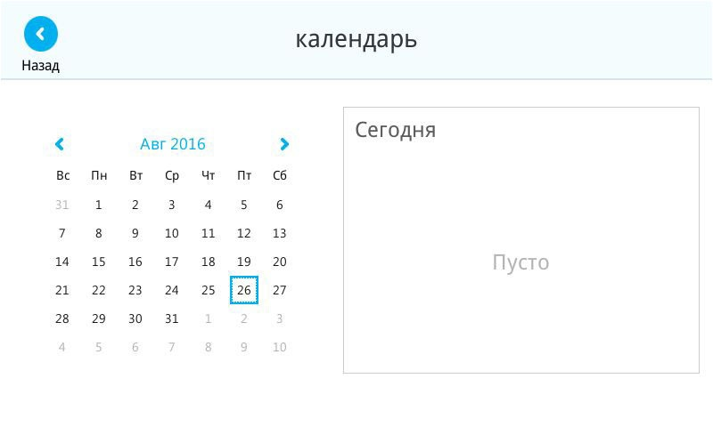 IP телефоны Yealink для работы с Microsoft Skype for Business - 14