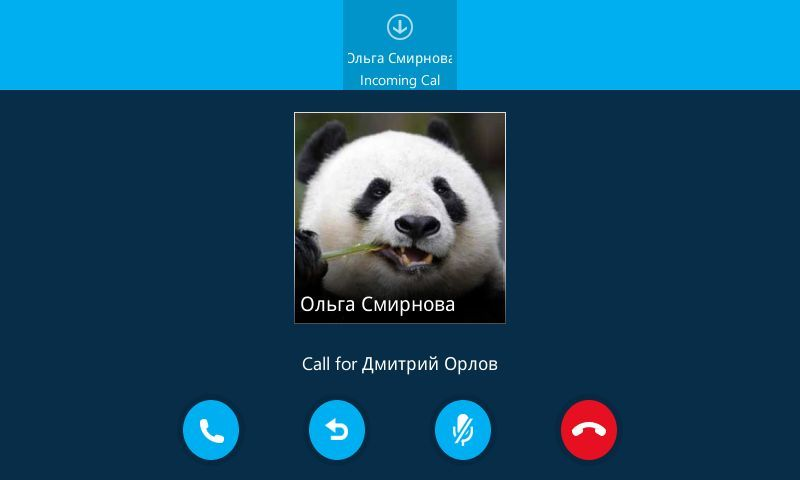 IP телефоны Yealink для работы с Microsoft Skype for Business - 16
