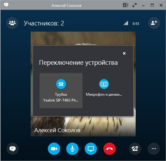 IP телефоны Yealink для работы с Microsoft Skype for Business - 20