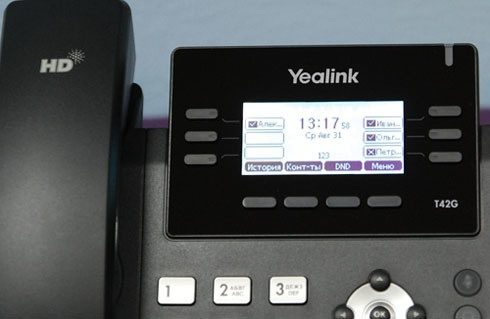 IP телефоны Yealink для работы с Microsoft Skype for Business - 23