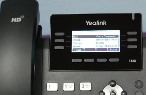 IP телефоны Yealink для работы с Microsoft Skype for Business - 25