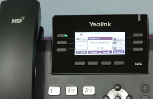 IP телефоны Yealink для работы с Microsoft Skype for Business - 27