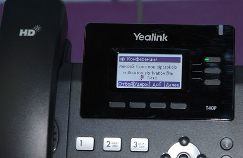 IP телефоны Yealink для работы с Microsoft Skype for Business - 28