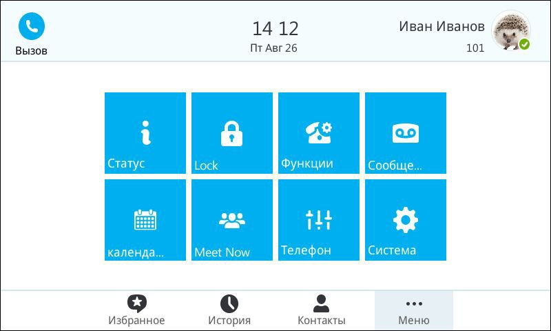 IP телефоны Yealink для работы с Microsoft Skype for Business - 6