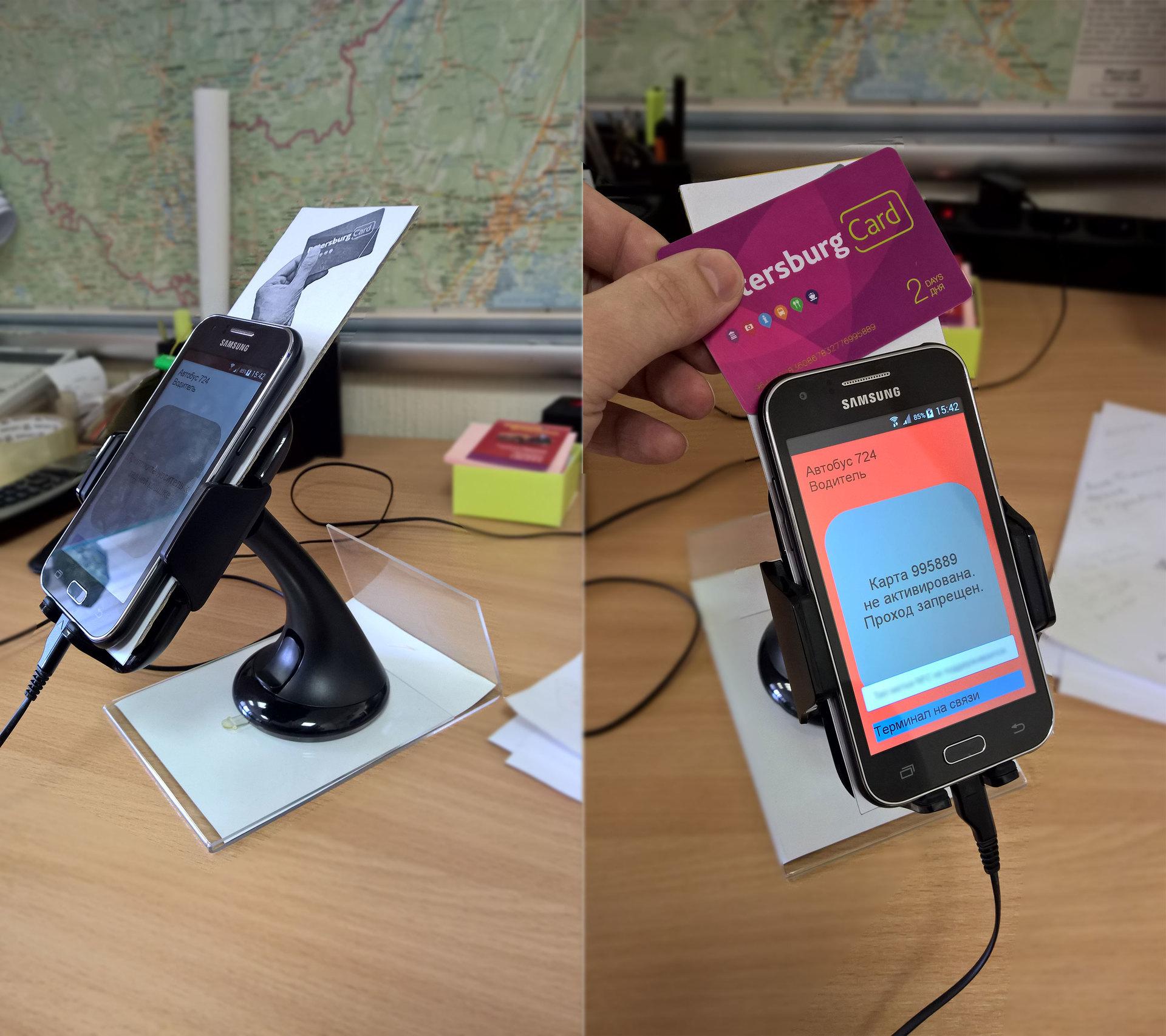 Пассивная NFC-планка для удобного считывания карт смартфоном - 3