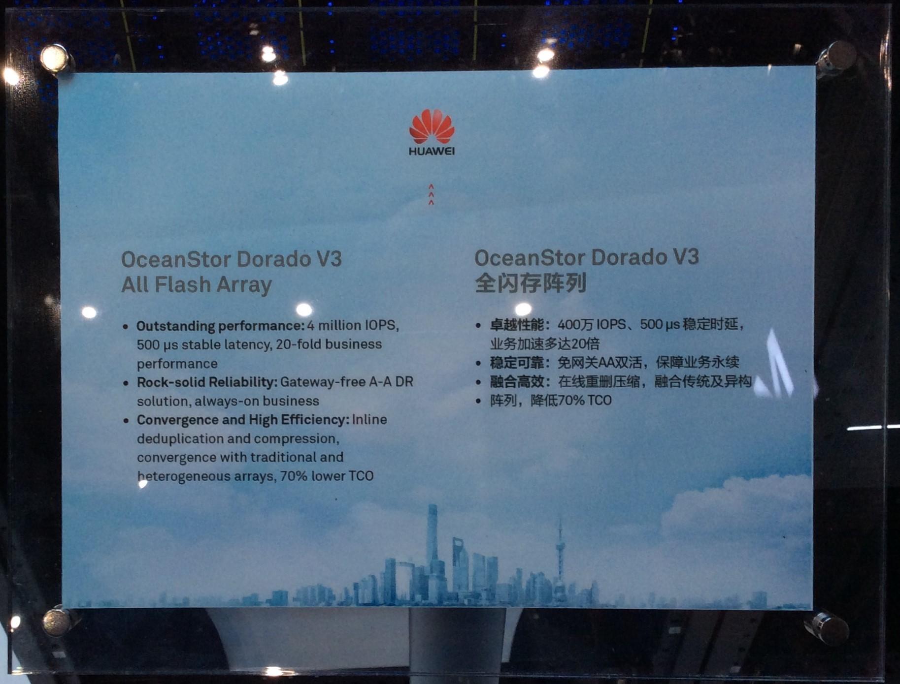 Huawei Connect 2016 Shanghai - 5