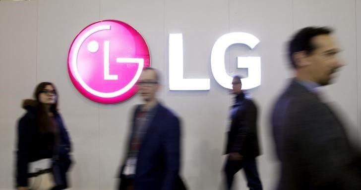 Сколько именно LG планирует вложить средств и когда ожидаются первые результаты, не сообщается