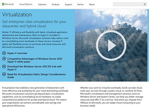 Top10 компаний – разработчиков программных средств виртуализации - 3