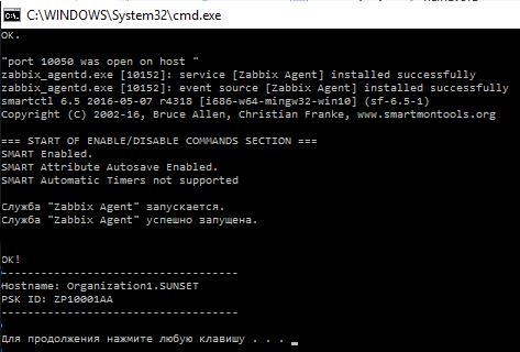 Zabbix 3.0.4: Агент Windows с TLS, LLD дисков, простой пример S.M.A.R.T. и только командная строка - 10