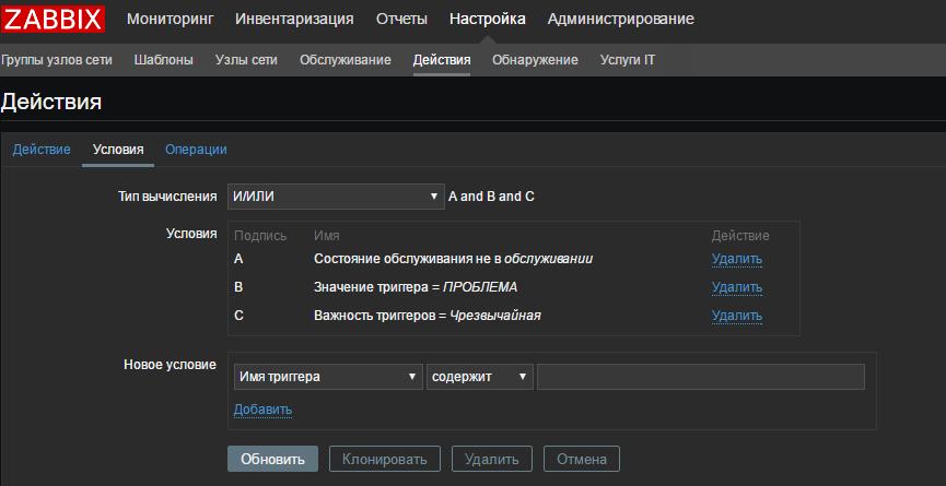 Zabbix 3.0.4: Агент Windows с TLS, LLD дисков, простой пример S.M.A.R.T. и только командная строка - 25