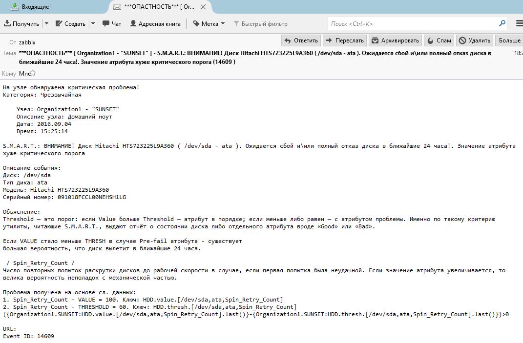 Zabbix 3.0.4: Агент Windows с TLS, LLD дисков, простой пример S.M.A.R.T. и только командная строка - 28