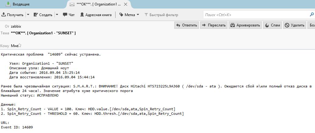 Zabbix 3.0.4: Агент Windows с TLS, LLD дисков, простой пример S.M.A.R.T. и только командная строка - 29