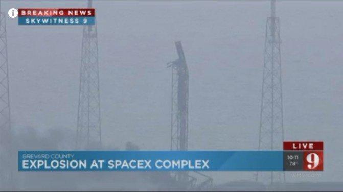 Гадаем о причинах и последствиях аварии Falcon 9 первого сентября - 14