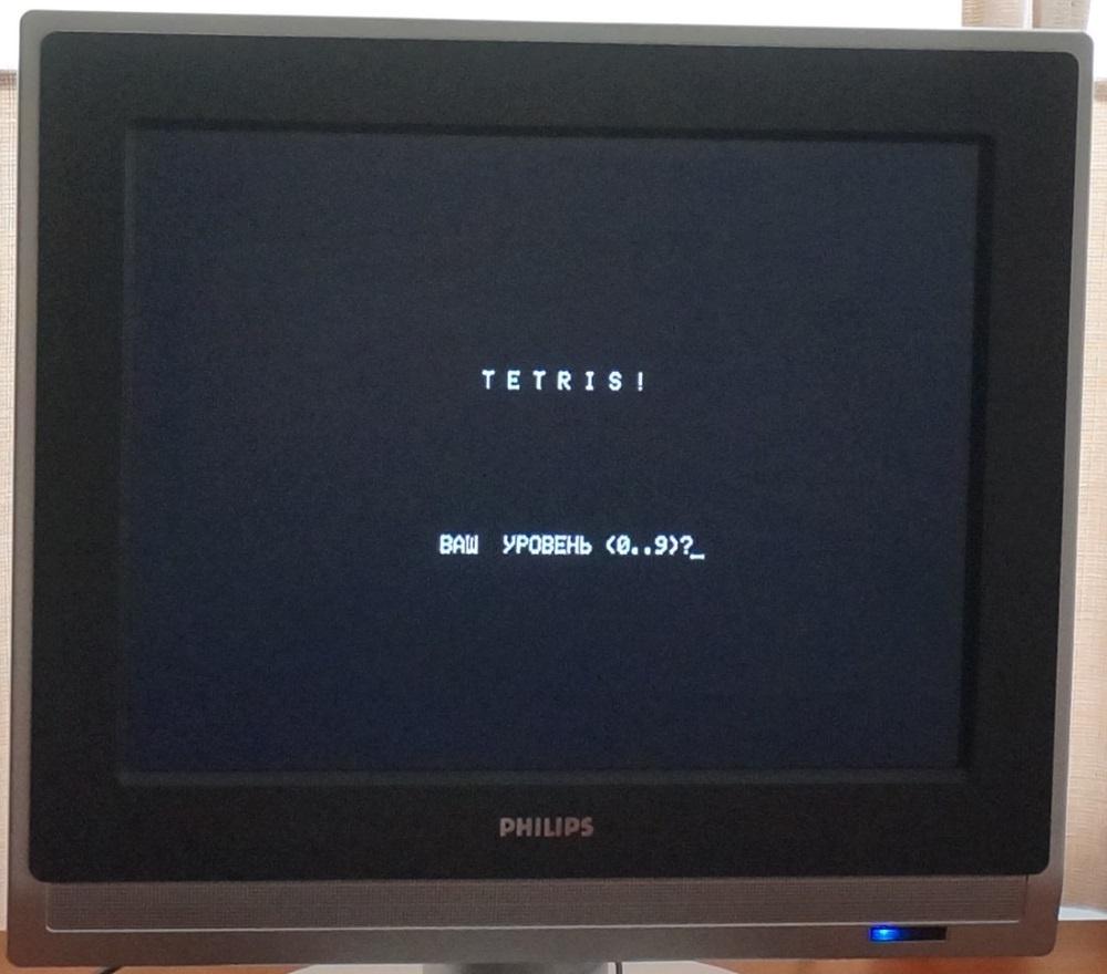 Персональная электронная вычислительная машина «Апогей БК-01» - 16