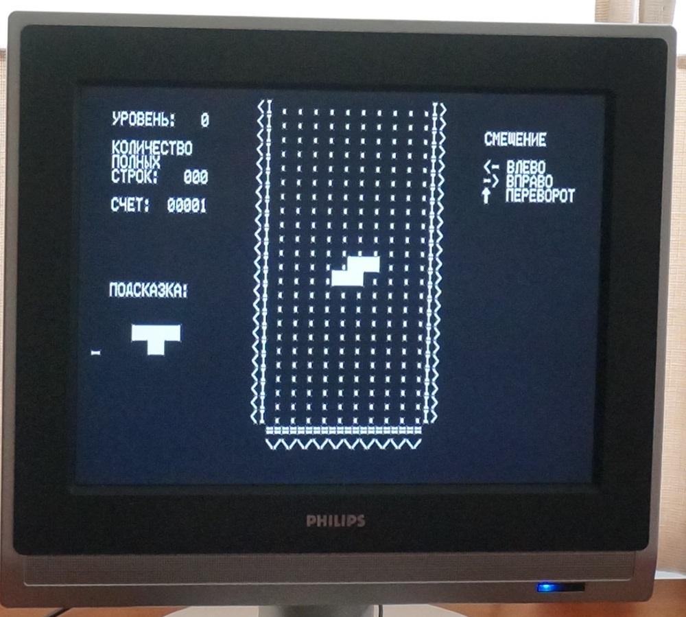 Персональная электронная вычислительная машина «Апогей БК-01» - 17