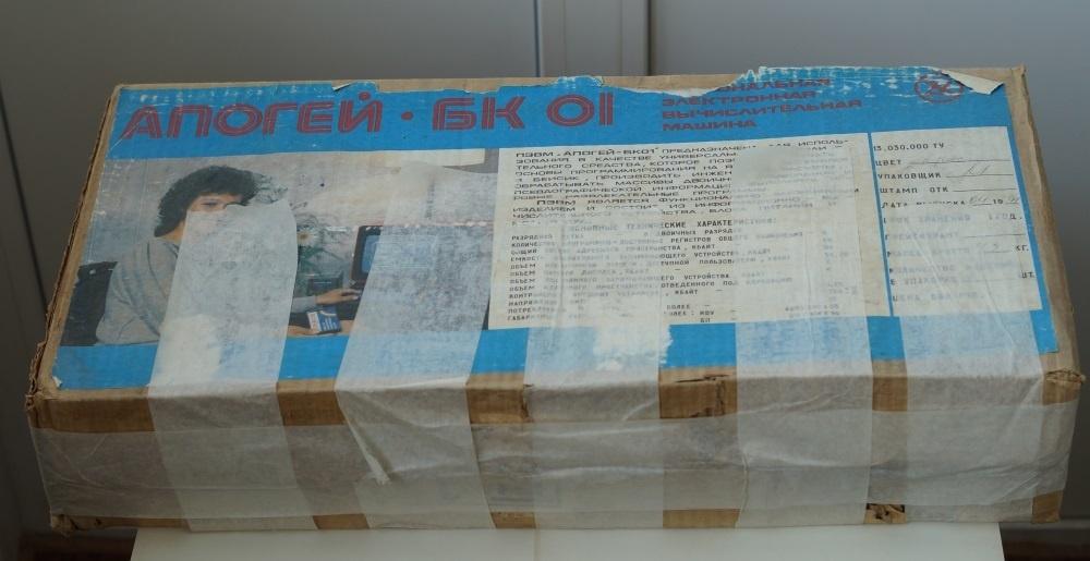 Персональная электронная вычислительная машина «Апогей БК-01» - 2