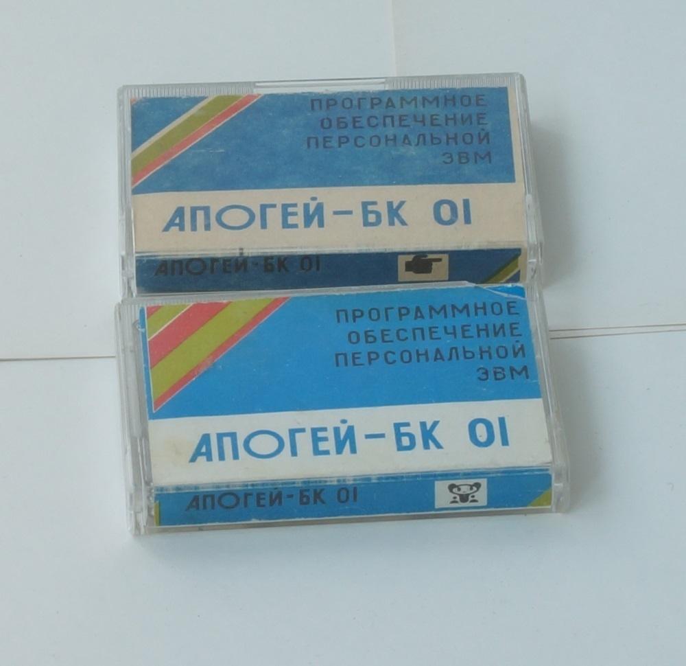 Персональная электронная вычислительная машина «Апогей БК-01» - 8